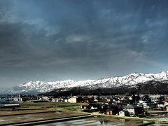 北陸新幹線開通記念旅行