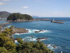【四国八十八カ所巡り】足摺岬、高知県、四国の最南端、日本の端シリーズ その12