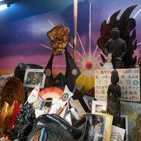 """東京のB級でマイナーな観光地めぐり1411 「隕石パワーで怪しさ満点?!  """"宇宙村""""」  ~四ツ谷・東京~"""