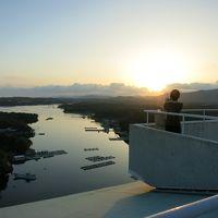 2015 GW 伊勢志摩の旅<第1日>ミキモト真珠島→英虞湾内周遊→志摩観光ホテルクラシック