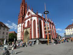 ドイツロマンチック街道を縦断する2:スタートはヴュルツブルクその2。