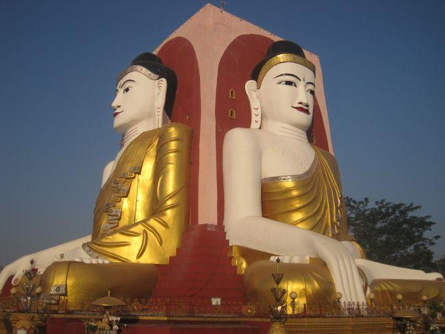 ゴールデンロックを見終わって、次に寄るのはバゴーです。<br />有名なお寺が多いとかいうので、どうせヤンゴンまでの戻り道だからと1泊してみました。<br /><br />バイタクに乗っかっての半日コースでしたが、寺も集まって位置しているので、効率よく移動できました。