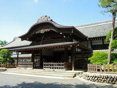 埼玉県の日本100名城めぐり