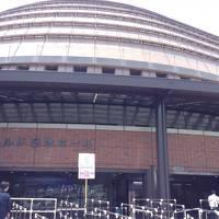 神戸ワールド記念ホールへ