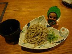 ワンコを家族に迎えたのは北海道旅行がきっかけでした、part4