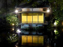 【国内191】静岡出張とんぼがえり-ホテルアソシア静岡,浮月楼,地酒と地魚 鯛や
