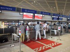 中央アジア8日間+αの旅(1)旅のイントロ&大韓航空ビジネスクラスでタシケントまでの移動編(Vol 1: Flight from Tokyo to Tashkent via Seoul)