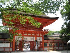 梅雨の晴れ間に・・下鴨神社&上賀茂神社へ