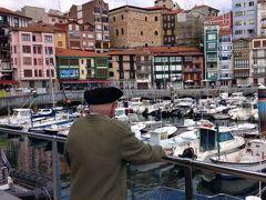 北スペインと銀の道を巡る旅 その9 バスク