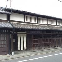 京都大阪旅②京都の町家を満喫。+清水寺+ピーチ【Jリーグ観戦旅】
