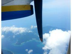 11泊12日、バックパッカー八重山6島と本島巡り。2日目、石垣島→与那国島