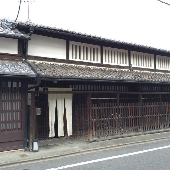 大阪京都の旅、今回は京都の街宿に泊まりました。風情があってとってもすてきな宿だった!<br />お墓参りがメインだったのであまりうろうろできなかったけど、清水寺を見たりして京都気分を満喫しました。<br />帰りはピーチで!