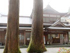 杉の巨木が迎えてくれる四国八十八ヶ所霊場十二番札所 摩廬山 正寿院 焼山寺