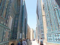 ウズベキスタンの旅 2)サマルカンド