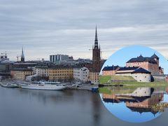 春は肌寒さを感じる森と湖に囲まれたスウェーデンと北欧