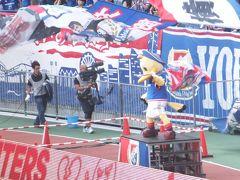 日産スタジアム特別席で、J1リーグの「横浜Fマリノス」対「鹿島アントラーズ」戦を観戦!!
