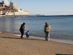 2013年12月15日:一族旅行in熱海(2日目) 熱海サンビーチ~真鶴しょうとく丸~小田原かまぼこ博物館