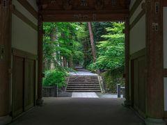 天国への階段?~大雄山最乗寺~