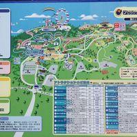 相模湖キャンプ&遊園地 1泊旅行