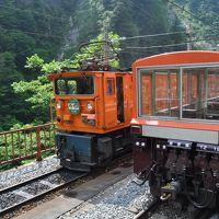 2015年6月黒部峡谷鉄道の旅前篇