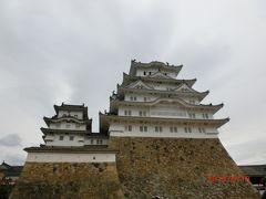 世界文化遺産・国宝 姫路城へ