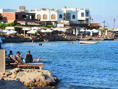 ヨルダン・エジプト一人旅【4】紅海リゾート・ダハブでまったり♪