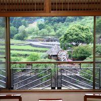 神山温泉HOTEL四季の里で浮世の垢を落としマッサージに癒され、翌朝は農村ふれあい公園を散策。