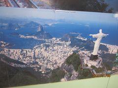 リオの観光はやっぱりコルコバード