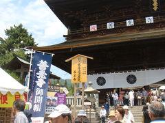善光寺に行きました