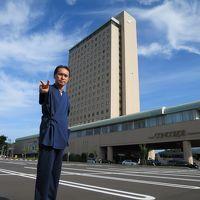 ホテルコンコルドと浜松城公園