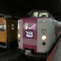 岡山2015