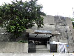 マニラで美術館・博物館巡りも亦楽しからずや ② ー Metoropolitan Museum (「メトロポリタン美術館」) 篇