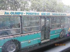 雨から晴れのヴェノスアイレス