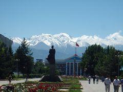 中央アジア8日間+αの旅(6)キルギスのビシュケクの町を散策したら国境越えてアルマティへ移動