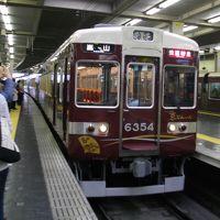 日帰りぶらり乗り鉄旅「デビュー直後の京とれいんに乗って嵯峨嵐山へ」