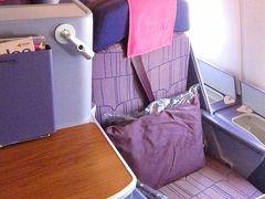 2015年5月・タイ航空ビジネスクラスでバンコク⇔大阪