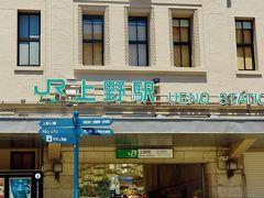 上野~福島 やまびこ139号で ☆ふくしまデスティネーションキャンペーン中