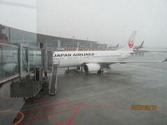 北京空港の第3ターミナル・3