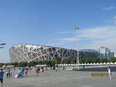 北京の鳥の巣スタジアム