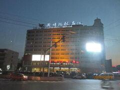 北京の斯博瑞飯店