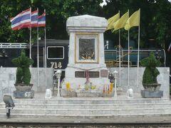 タイ国鉄の歴史を懐かしむとともに、現在のタイ国鉄の一端を見てきました。(前編)
