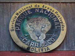 ボリビア・カラスコ国立公園