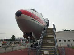 関空から日帰り「航空科学博物館」