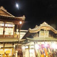 2015 バースデーきっぷで行く四国一周の旅【その10】伊予鉄乗りつぶしと温泉
