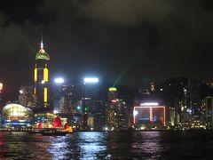 香港エクスプレスで行く香港&澳門①(大嶼山~深圳~九龍 ピンクのイルカを見に行こう! 最後は波乱のハプニング)