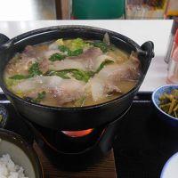 """たまには「ベタ」な郷土料理1412 「猪鍋 """"一休食堂""""」   ~足柄・神奈川~"""