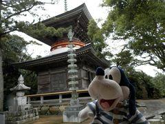 グーちゃん、高知へ行く!(お遍路の最難関「金剛福寺」を制覇!編)