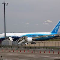 名古屋に舞い降りた2つの飛行物体に会いに