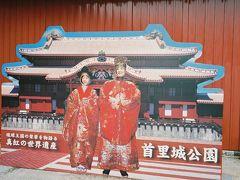 [沖縄の旅]外国人住宅から那覇の王道とその他
