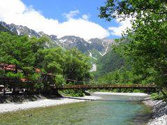 梅雨の中休みに行く信州&奥飛騨2泊3日旅 (5) 【 新緑に魅せられた初夏の上高地 】